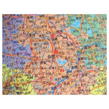 1360mm*970mm中国地图挂图高清防水