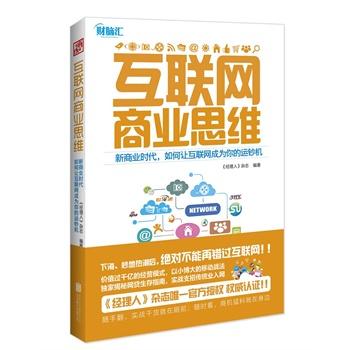 中国上市公司并购重组与中小企业股份转让系统