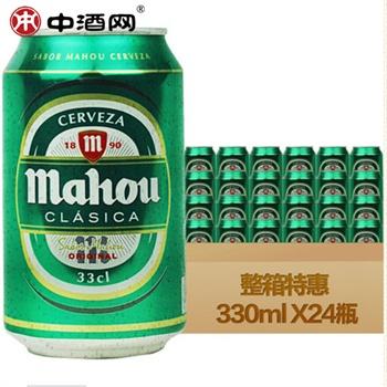 中酒网 马奥 经典啤酒 330ml*24 整箱装 西班牙进口啤酒