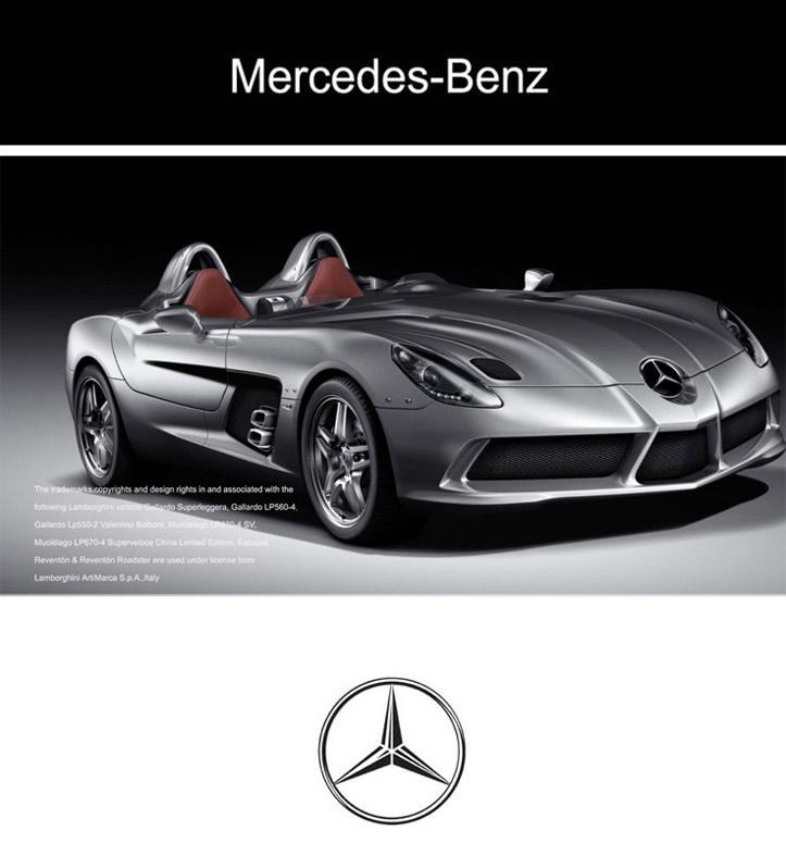 星辉 遥控车模 1 12 奔驰sls迈凯轮 42400高清图片