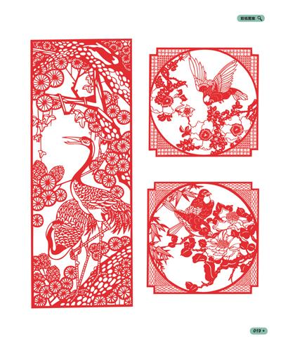 目录 剪纸图案 传统综合图案 传统花边图案 传统圆形-花卉剪纸图片之图片