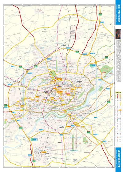 2014公路地图系列辽宁省公路网地图集(最新国家高速公路名称及编号,详