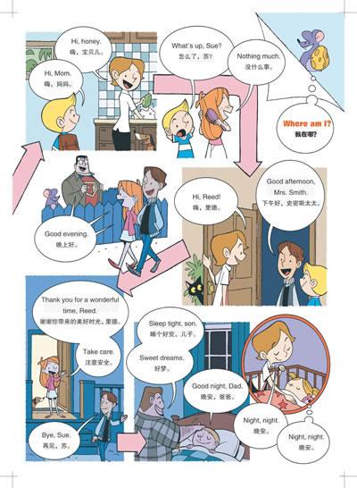 喜怒哀乐抽象表达-在小学英语教学中怎样渗透情感教育