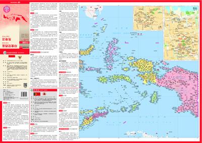 世界地图印度尼西亚_图片在线印度尼西亚地图集印度全球瓷器