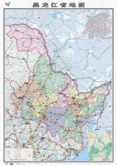 【72小时内发货】黑龙江省地图-新版 中国地图出版社 9787503181924