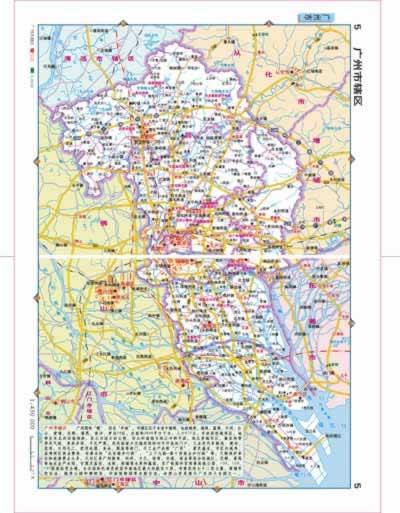 江门到化州地图