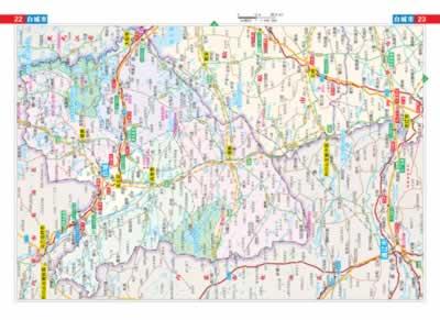 中国分省系列地图册-mini吉林省地图册