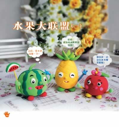 粘土食物蔬菜水果作品教程图解