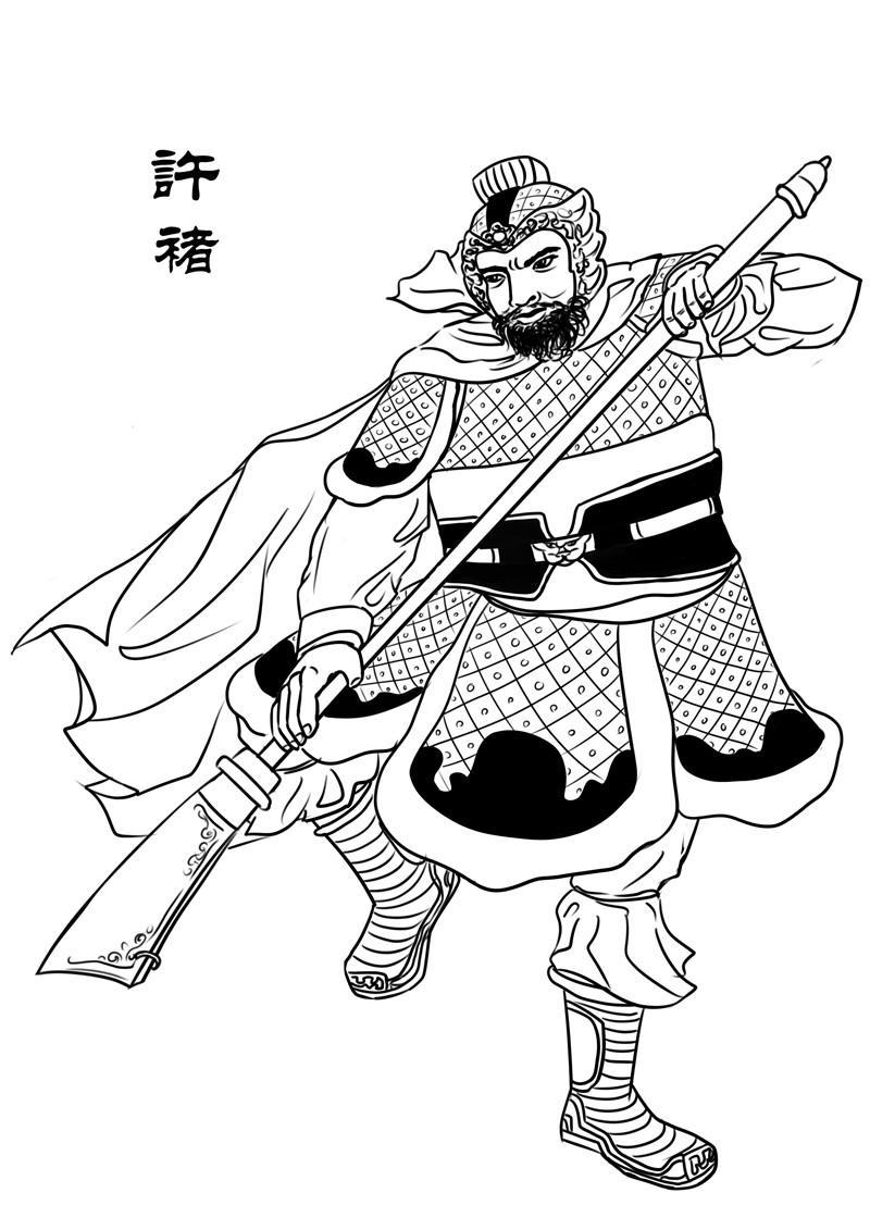 曹操动漫简笔画