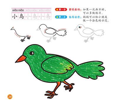 四年级写动物的作文观察动物日记300字400字500字我最喜欢的小动物200字