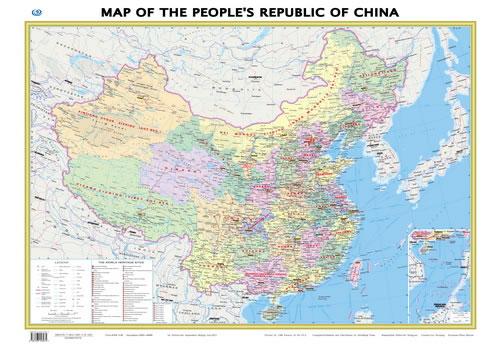 (英文版),属于中国地图出版社中国挂图系列