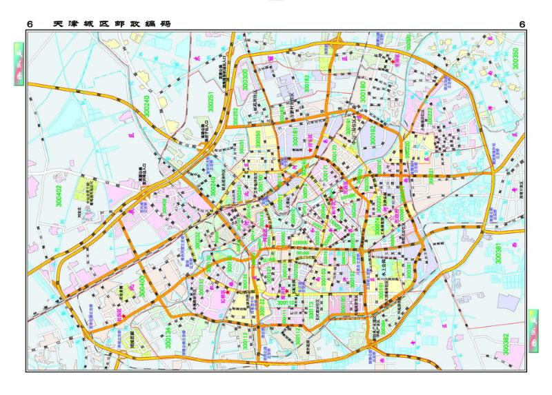 中国分省系列地图册·天津市地图册