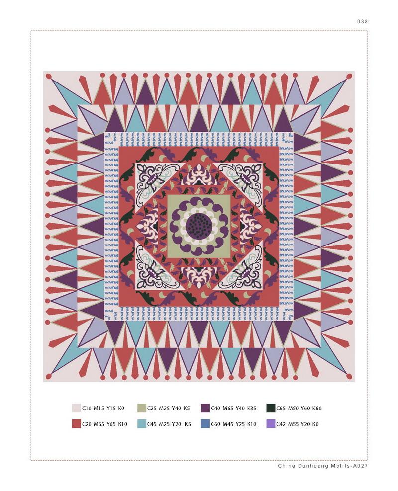 中国传统图案与配色系列丛书:中国传统敦煌图案与配色图片