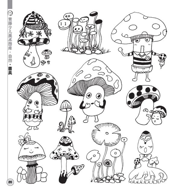 动物和蔬菜的简笔画