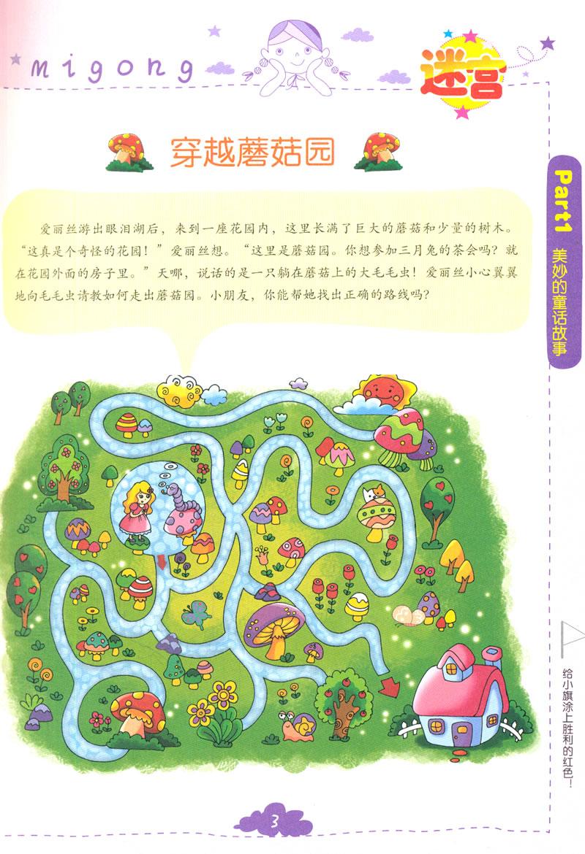 幼儿园小汽车图片大全 绘画小汽车图片大全_幼儿园