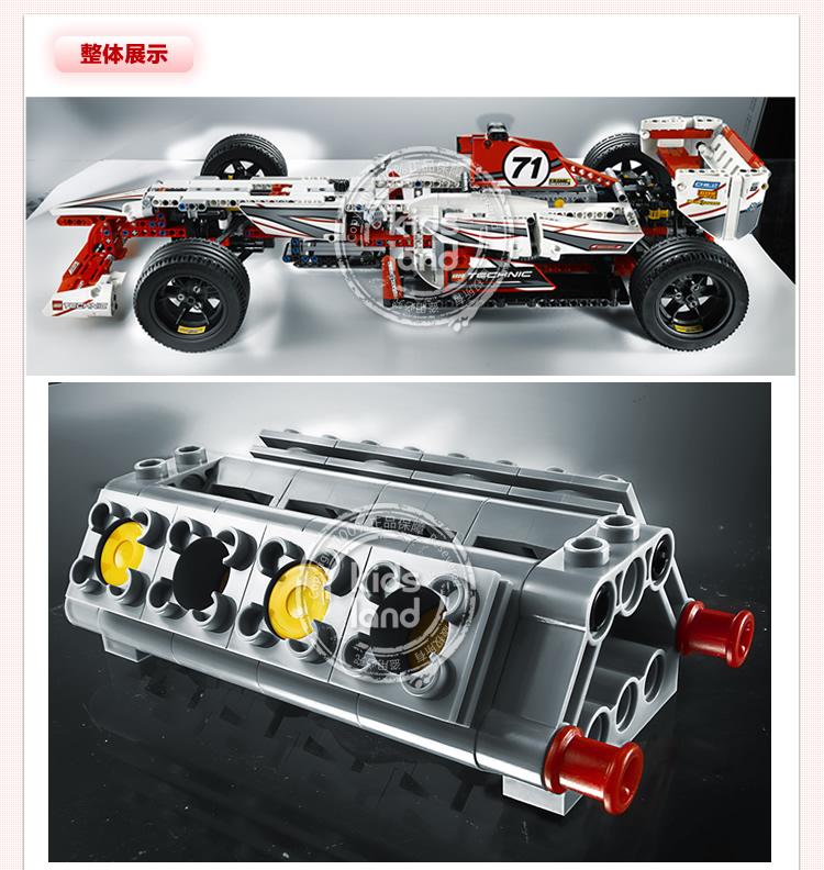 lego 乐高 technic机械组 方程式赛车 l42000