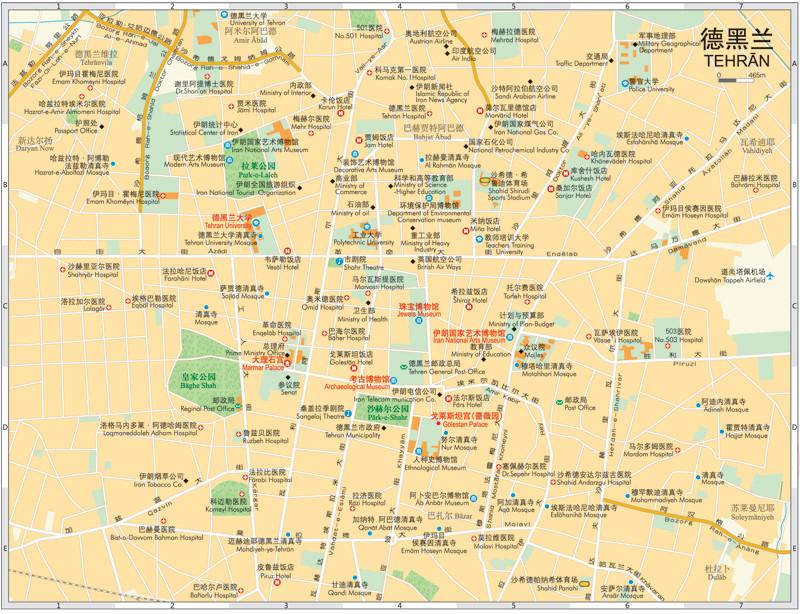 【th】世界分国地图 伊朗 伊拉克 科威特 中国地图出版社 中国地图