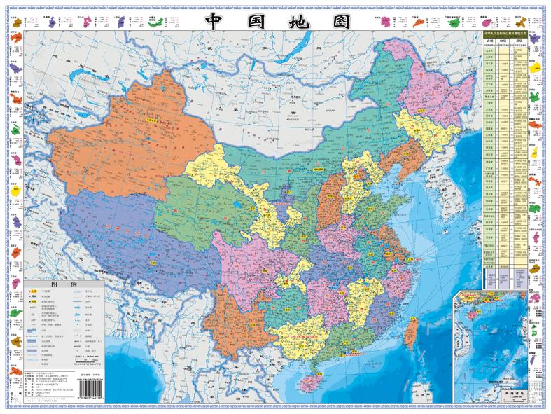 《中国地图·世界地图(知识版二合一)2015》(天地经纬