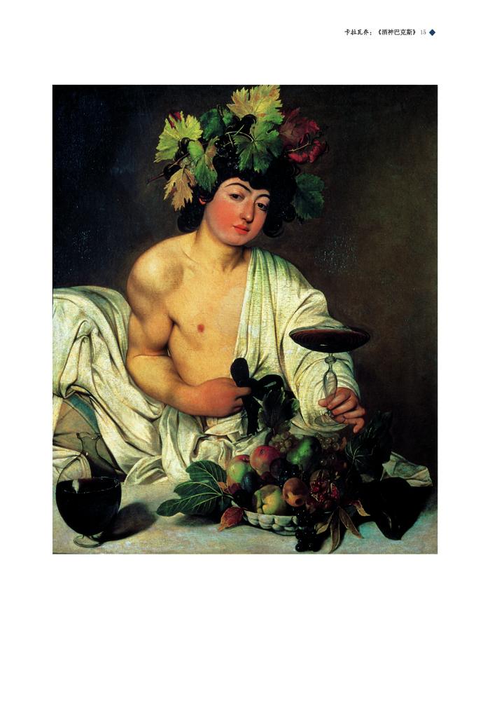 油画艺术的秘密语言:西方美术作品中的象征与人物