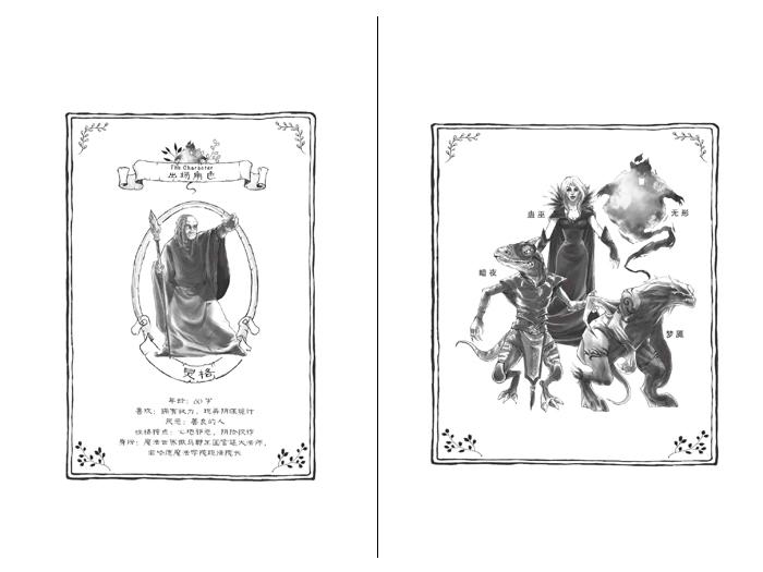 春天儿童诗插画