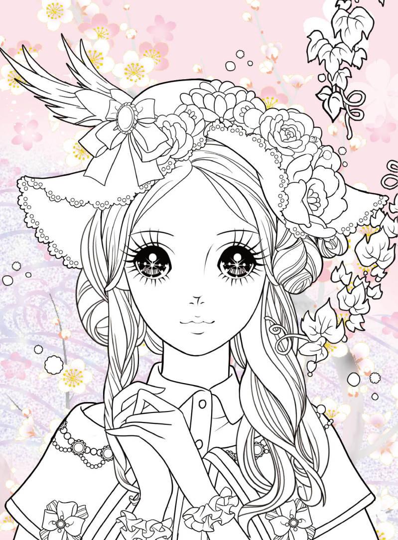 小公主玩美涂画 第二辑 优雅公主