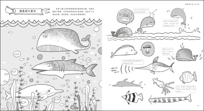 简笔画手绘10000例 飞乐鸟的色铅笔手绘书 畅销彩铅人像绘 人物绘画教