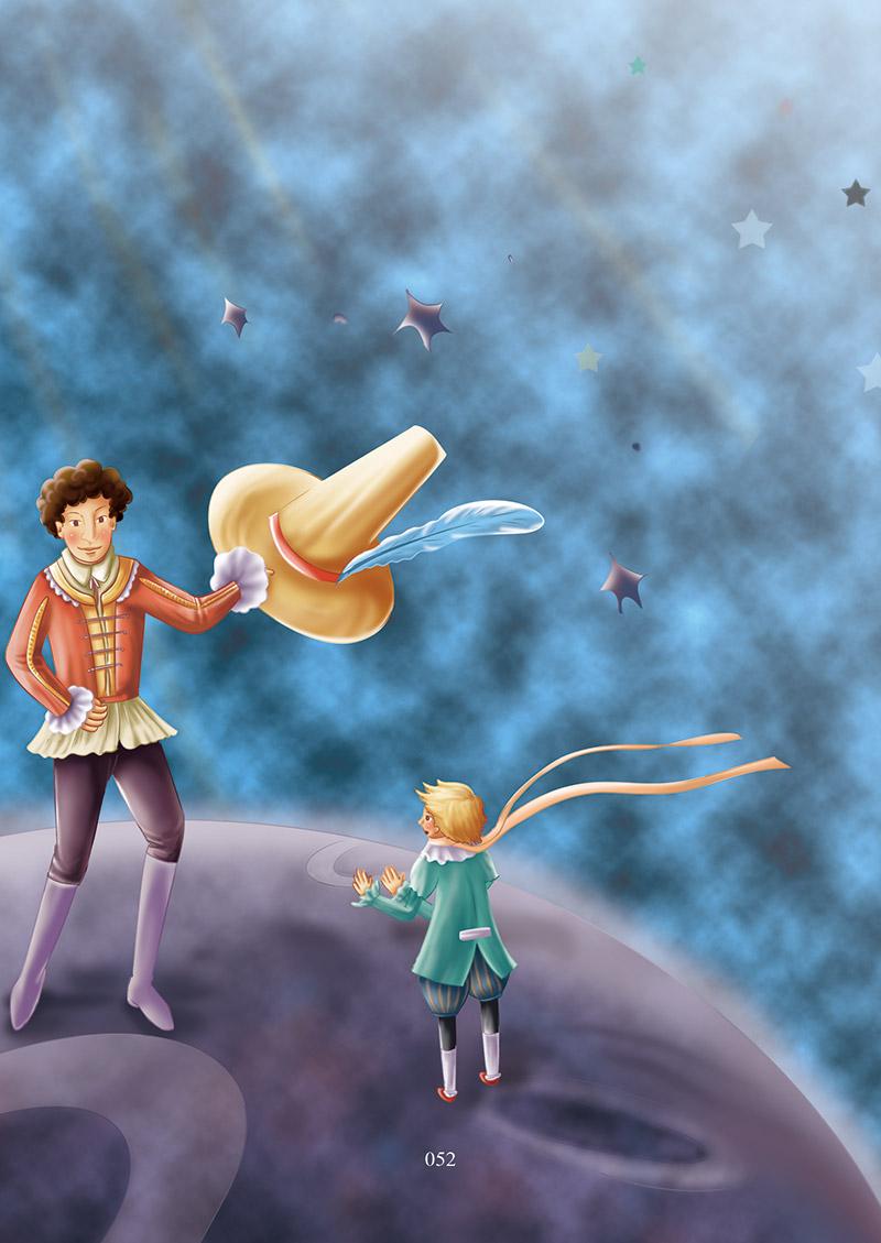 fun书 小王子—彩虹绘本馆  当我还只有六岁的时候,在一本描写原始
