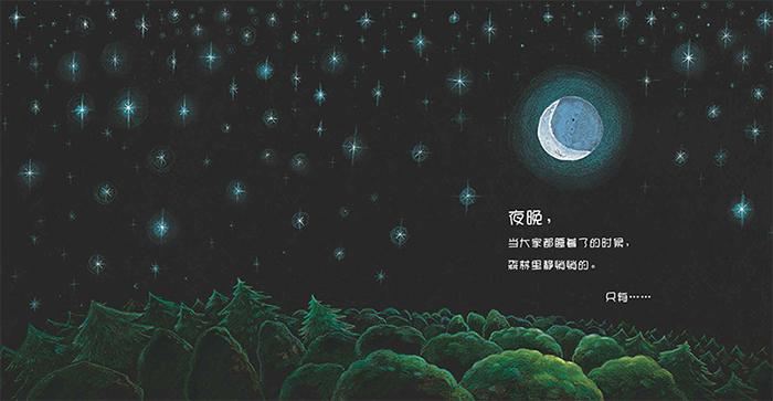 夜空森林图片素材