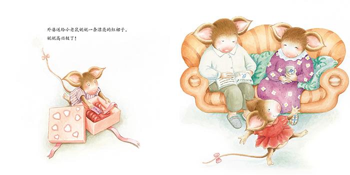 活泼可爱的小老鼠图片