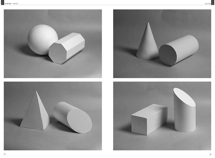 石膏柱体结构素描展示
