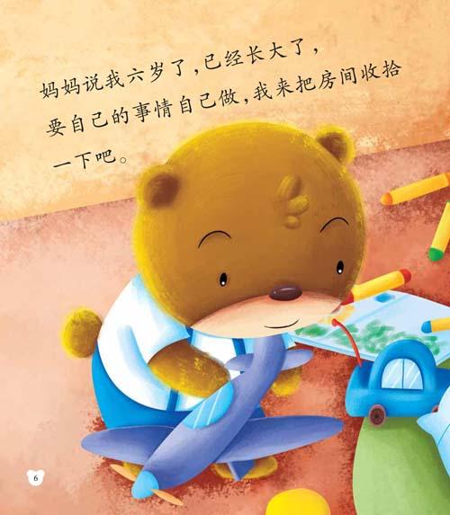 励志可爱小孩头像图片大全