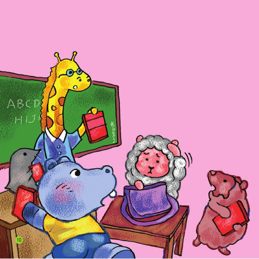 丢三落四的小绵羊阿西 亲子成语童话绘本 一辑 启明星童书馆让孩子借