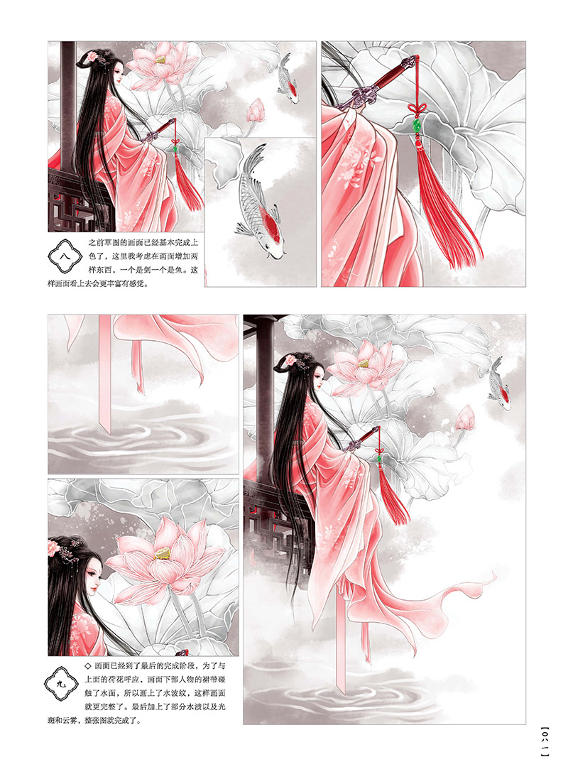 比如画古代女子,无论是面妆耳饰,亦或是发簪,罗裙上的花纹,都清晰无比