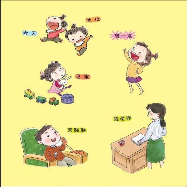 小孩子卡通笑脸