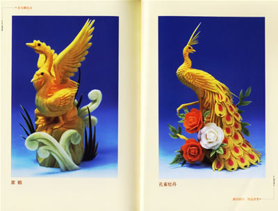 花鸟雕技法——食品雕刻培训教程