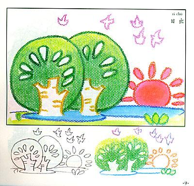 儿童蜡笔画技巧(风景)