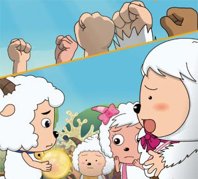喜羊羊与灰太狼深海寻宝智斗故事3认读大故事恐龙绘本教案章鱼图片