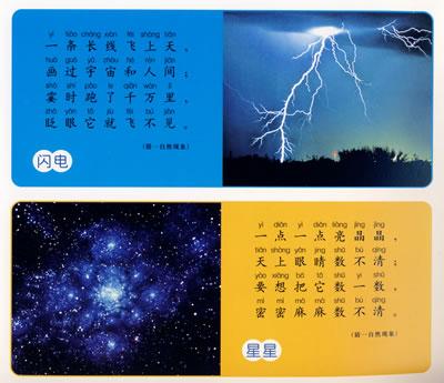 主题包括10大类:经典儿歌·猜谜语·拼音aoe·数学123·英语abc·动物