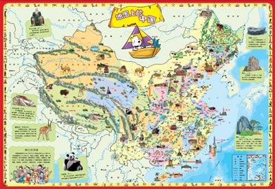 迪啵儿儿童地图地图上的中国图片