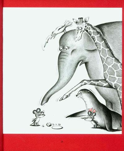 可爱的鼠小弟(7-12)(精装新版):世界绘本经典中的经典