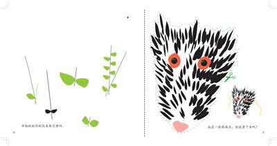 植物叶子儿童画