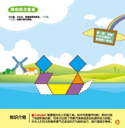 24小时南京 插图矢量