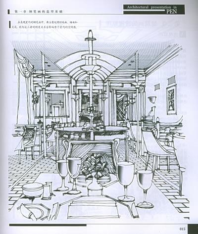 室内设计手绘单体家具展示