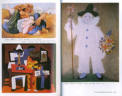 大师儿童抽象画