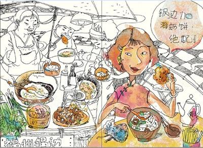福州美食私人地图