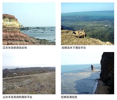 辽南沿岸流,源于鸭绿江的径流,沿江东半岛南岸流向渤海海峡,冬季的