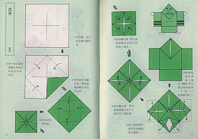 睡莲折纸方法图解