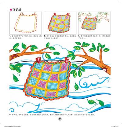 学画水彩笔:日常用品篇(儿童绘画技法与想象力训练丛书)