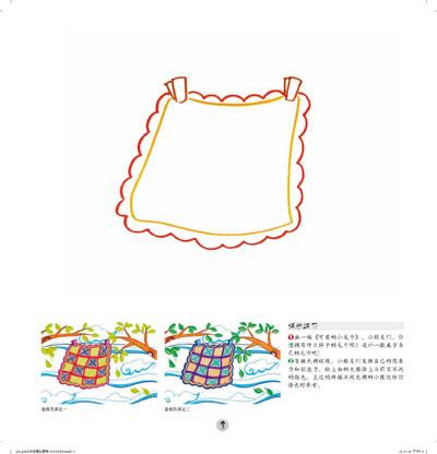 学画水彩笔日常用品篇儿童绘画技法与想象力训练丛书