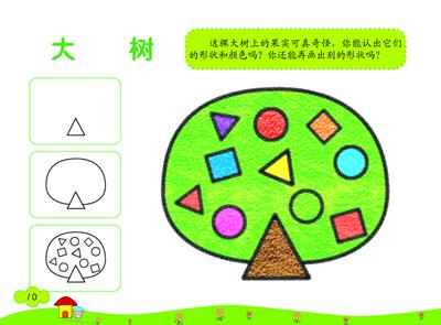 我爱简笔画23岁学练简笔画成为小画家/22533888
